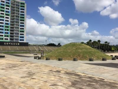 馬場町刑場登錄史蹟 台北第一處、全台第二處