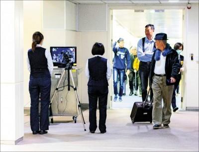 日本發現首宗武漢肺炎病例 患者為中國人