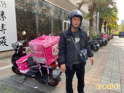 foodpanda外送員拒送抗議砍薪 北市下午開勞資調解會