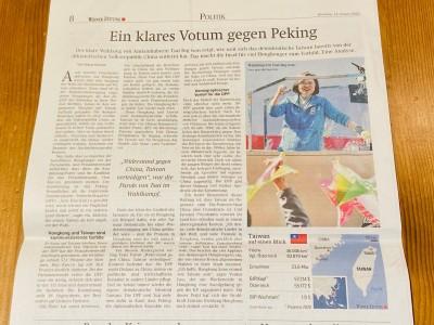 「明確反對北京!」 歐洲著名報紙大版面刊台灣大選