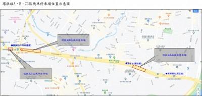 捷運環狀線19日通車 景安站3機車停車場18日起免費試停