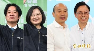 中選會公告總統選舉補助款 民進黨2.4億、國民黨1.6億