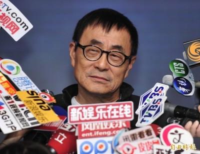 轟中共光說不練! 劉家昌宣布籌組「中國台灣反共黨」