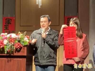 馬英九:九二共識是兩岸共識 若北京不同意你跟誰共呢