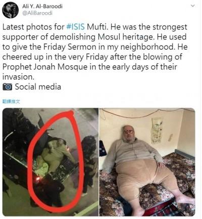 伊斯蘭國「重量級」頭目落網! 外型如同星際大戰反派賈霸