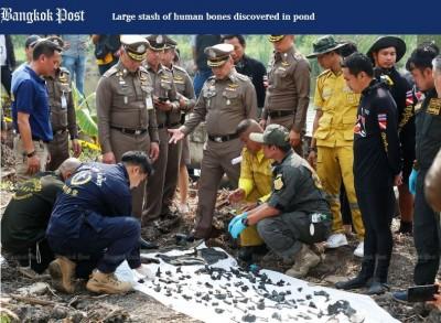 悚!泰國富二代疑為殺人魔 住家附近深埋288塊人骨