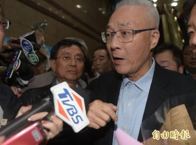 國民黨的改革方向很怪 王丹:怎麼看都是學民進黨