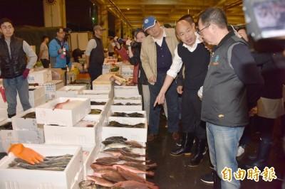 韓國瑜訪視前鎮魚市場 呼籲年節多採買優質魚貨