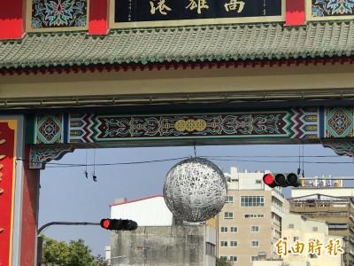高雄港牌樓掛白色大球籠被批恐怖! 韓國瑜險背黑鍋