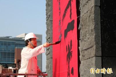 全台最長!書法家陳世憲站7層樓高揮毫春聯