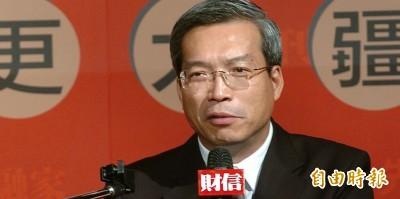 若中國廢止ECFA會怎樣?謝金河說話了!