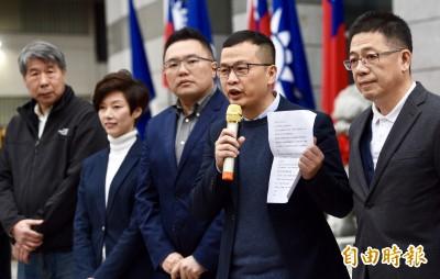 藍青壯議員開平台 號召兩岸論述大辯論