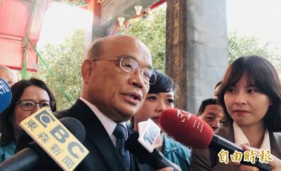 中緬聯合聲明再提「一中」 蘇貞昌:台灣不接受一國兩制