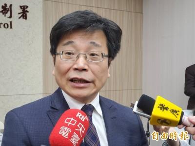 武漢肺炎有社區感染跡象 台灣今成立中央流行疫情指揮中心