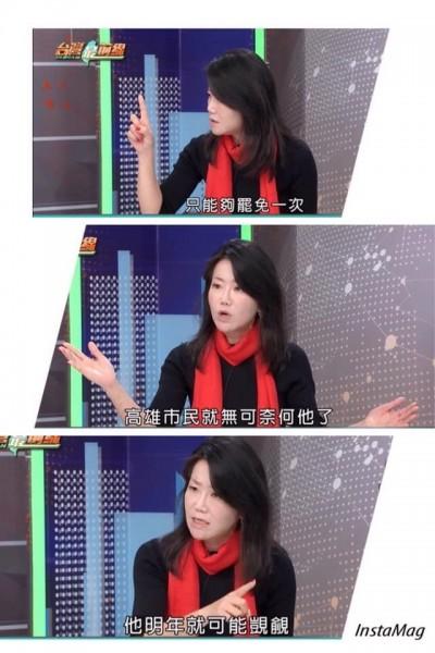 陳瓊華:韓國瑜今年不敢出國打麻將 人生最大豪賭才開始