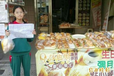 考100、有進步都可換獎 台南六甲5商家加入獎學