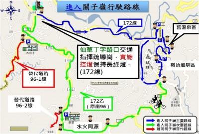 關子嶺春節交通疏導 白河警結合科技靈活調度