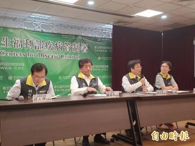 武漢肺炎》首例侵台 南部50多歲女台商確診