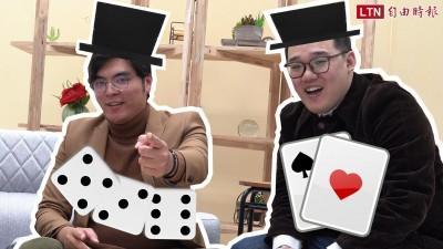 過年聚會沒話聊?小魔術現學現賣不冷場