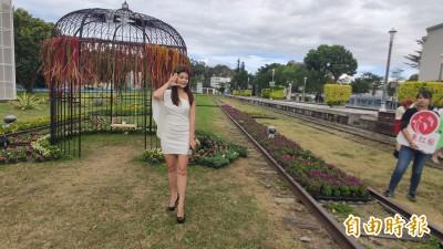 走春別錯過  台東舊火車站變身浪漫紅藜花園
