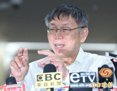 武漢肺炎》疫情擴至台灣 柯批中國「不讓我們參加WHO就是你不對」