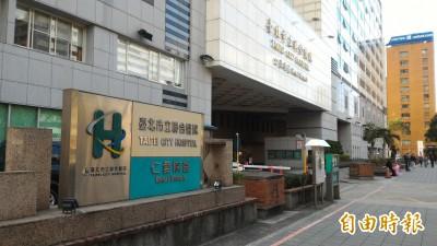 武漢肺炎》疫情擴散 台北市立聯合醫院採門診分流制