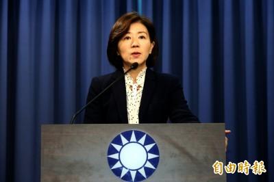國民黨中常委3/7改選 任中國人大、政協職務不能參選