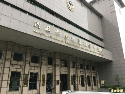 LINE群組散佈某醫院收治武漢肺炎假訊息 刑事局:積極偵辦