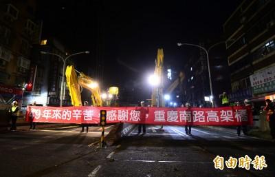 中正橋重慶南路高架橋 服務49年功成身退