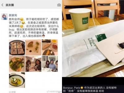 武漢肺炎》武漢女吃退燒藥入境法國 中國大使館證實了
