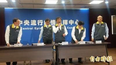 武漢肺炎》台灣確診病例新增2例 1台商、1中國旅遊團員