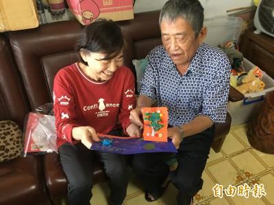 三國兩民族接力送愛 菲籍「大寶」賀年卡暖哭台灣寄養父母