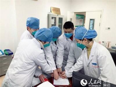 武漢肺炎》 7醫「蓋紅手印」請戰書:不計生死自願加入