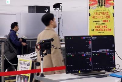 武漢肺炎》日本出現第2起確診病例 患者為旅日武漢人