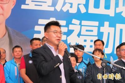 參選黨主席 江啟臣呼籲對岸正視中華民國存在的事實
