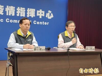 武漢肺炎》旅遊疫情三級警告擴大為湖北全省 其他省市升至二級