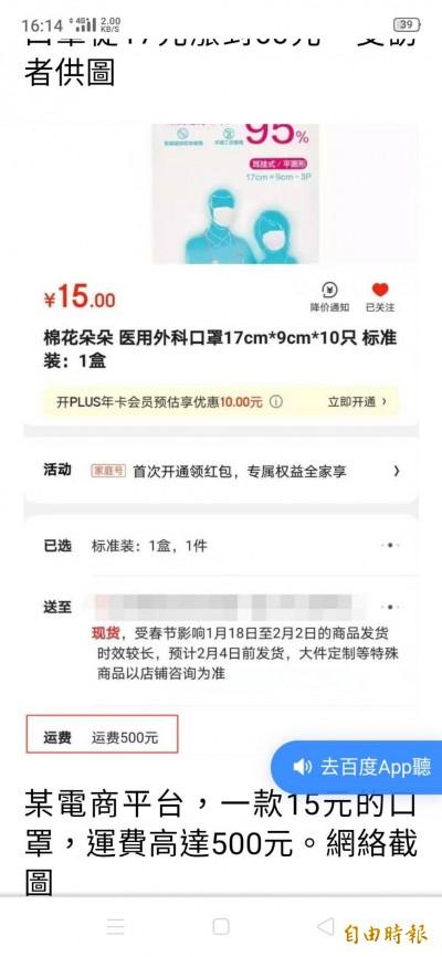 武漢肺炎》中配家鄉姊妹買不到口罩 求台灣幫忙寄