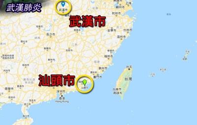 武漢肺炎》廣東汕頭宣布封城又取消 公共運輸消毒後正常營運
