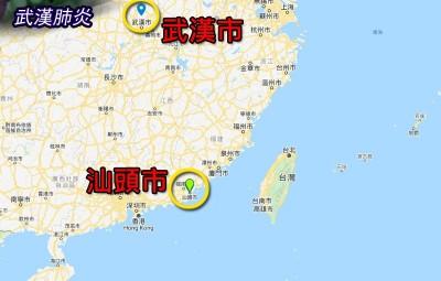 武漢肺炎》廣東汕頭市午夜後封城 車輛船隻全禁入