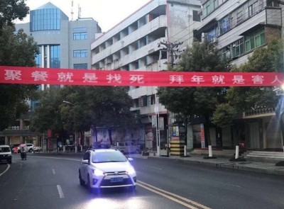 武漢肺炎》「聚餐就是找死,拜年就是害人」 中國標語引熱議