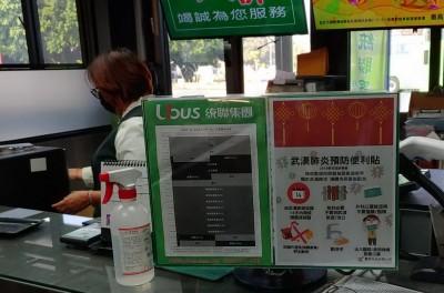 武漢肺炎》大台南公車及轉運站 全面加強防疫