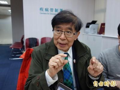 武漢肺炎》健保署更新雲端系統 1640名武漢入境者無所遁形