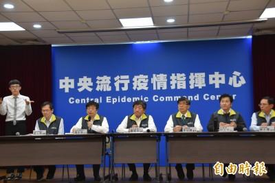武漢肺炎》尚有308中客團5499人在台 最快1月底全數離境