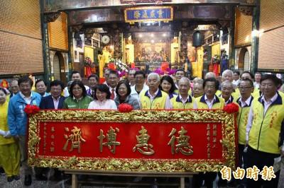 蔡英文為媽祖來台400年匾額揭匾 爆滿民眾領紅包