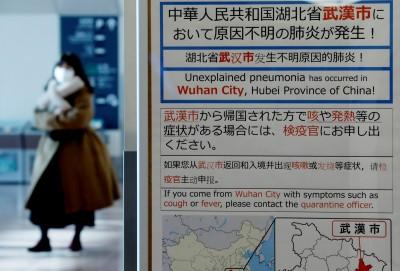 武漢肺炎》日本最快明專機撤僑 日企紛安排駐外人員上機