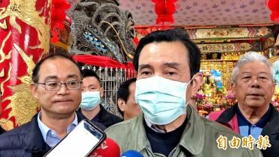 武漢肺炎》口罩不趕快援助中國 馬英九批「沒氣度」「沒人性」