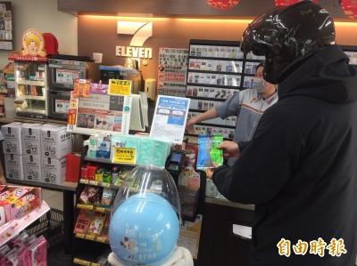 武漢肺炎》業者銷假生產、配送口罩 政院:每日產能400萬片