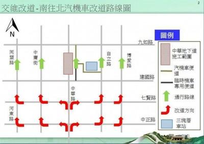 高雄中華地下道全封 警方公布替代道路、加派警力疏導