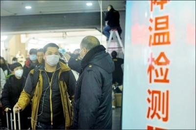 武漢肺炎》湖北台辦證實台人想返台 「還要向上級請示」