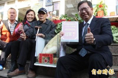 一家都是冠軍!鄭兆村爺爺種出「超巨大」蘿蔔獲獎